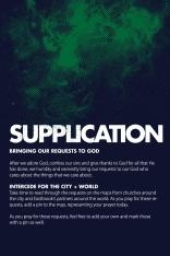 Supplication 1
