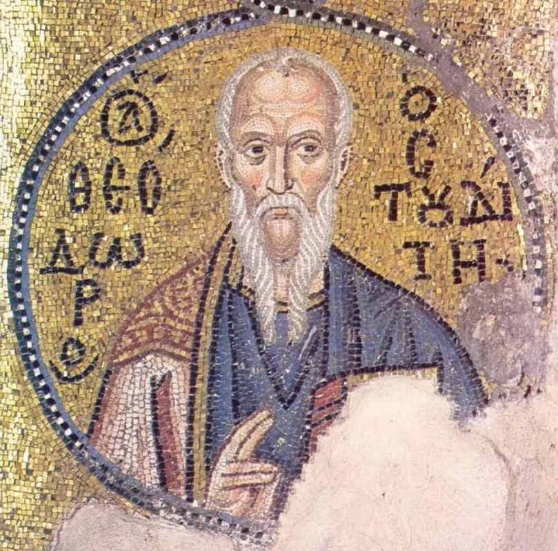 Joseph the Studite