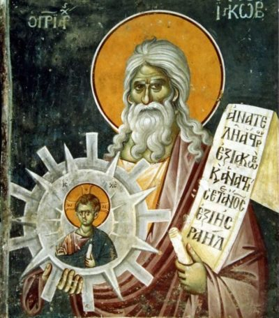 St Hippolytus.jpg