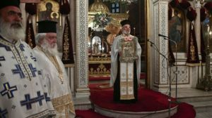Greek Orthodox